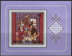 MONGOLIA 1208 MNH MS Chess