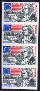 Senegal 1976 Sc#593 American Bicentennial Jefferson Strip of 4 IMPERFORATED MNH