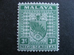 Malaya Negri Sembilan Sc 22B Sg 24a MNH nice stamp, check it out!