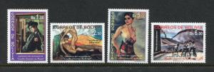 Bolivia 1098-1101, MNH.2000, Paintings C. Guzman de Rojas 4v. x27675