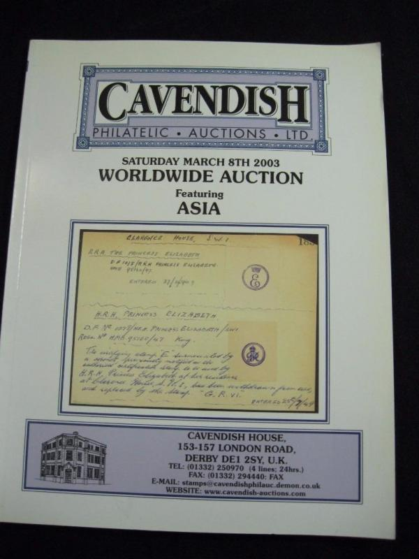 Robson Lowe Auction Catalogue 1976 British Asia Stamps Publications