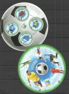 ST1293 2013 GUINEA-BISSAU SPORT FOOTBALL STARS MESSI KB+BL MNH