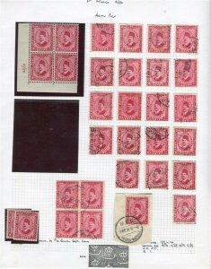 EGYPT;  1936 British Army Post, 10m. issue fine MINT & used LOT Blocks etc