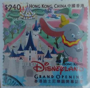 1346 stamp world