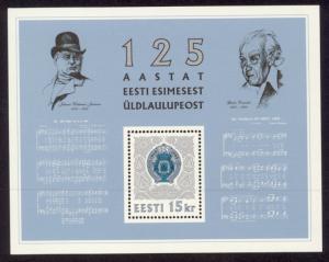 Estonia Sc# 269 MNH Estonian Song Festival (S/S)