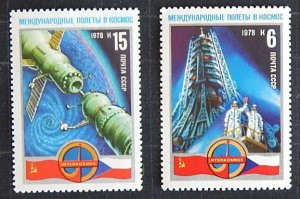 Space, USSR, (1540-T)