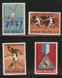 GREECE Scott 949-9 MNH** 1969  stamp set
