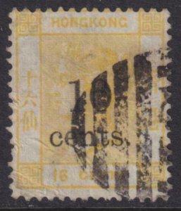 Hong Kong 1879 SC 34 Used