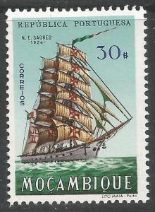 MOZAMBIQUE 454 MNH SHIP Z203