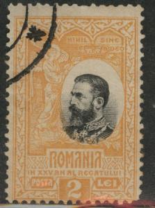 Romania Scott 195 used 1906 stamp