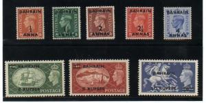 Bahrain #72 - #80 VF Mint Set