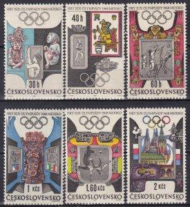 Czechoslovakia #1531-6 MNH CV $3.20 (Z5366)
