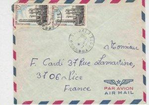 Rep De Cote D'ivoire 1969 Airmail Refinery of D'Abidjan Stamps Cover Ref 30751