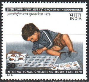 India. 1979. 804. International Children's Book Fair. MNH.