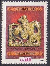 Tajikistan 1 1992 Statue Cpl MNH