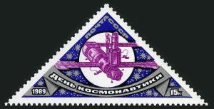 Russia 5763 sheet of 40,MNH.Michel 5942 bogen. Cosmonaut's Day 1989.MIR station.