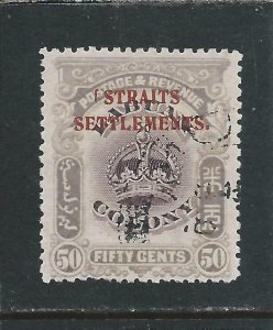 STRAITS SETTLEMENTS 1906-07 50c DULL PURPLE & LILAC FU SG 150 CAT £70