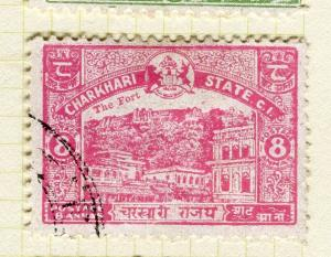 INDIA; CHARKHARI 1931 early pictorial issue fine used 8a. value