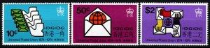 Hong Kong #299-301  MNH CV $6.75 (X9385)
