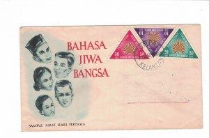 26 - Malaya, Federation (10 C) 1962 - Postage stamps National Language Month