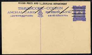 Indian States - Travancore-Cochin 1950c 4 pies p/stat car...