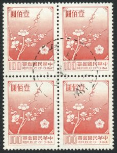 Rep. of China Scott 2156a UVFNH Block of 4-Plum Blossoms Plain Paper-SCV $24.00