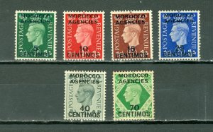 GREAT BRITAIN 1937 GEO VI OFFICES in MOROCCO #83-88 SET MNH/MINT..$43.00