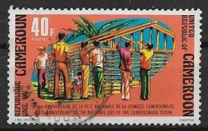 Cameroon Cameroun - used