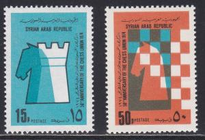 Syria # 693-694, Chess Federation 50th Anniversary, Nh, 1/2 Cat.