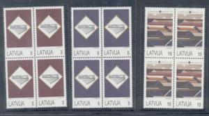 Latvia Sc 349-51 1993 Song Festival stamps Blocks of 4 mint NH    .