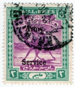 (I.B) Sudan Postal : Army Service 3m