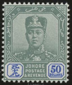 1904 Malaya Johore $50 Green & Ultramarine, SG 76 Superb MUH