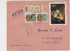 Rep De Senegal 1969 Regd Airmail Oiouloulou Cancel Multi Stamps Cover Ref 30704