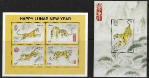 Nevis MNH 2-S/S Year Of The Tiger 1998