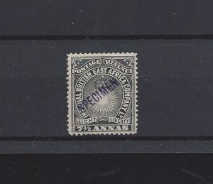 British East Africa, 22, Sun & Crown SPECIMEN Single, Hinged