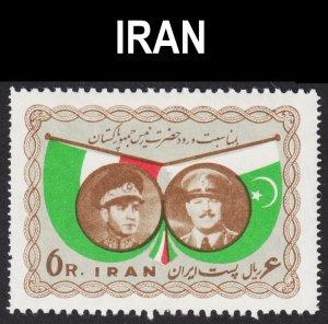 Iran Scott 1135 F to VF mint OG HHR.