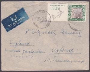 ISRAEL 1949 Petah Tikva with full tab on airmail cover Tiberias to UK........346