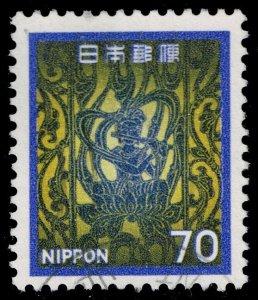 Japan #1425 Bronze Buddhist Ornament; Used