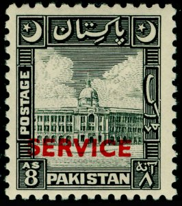 PAKISTAN SG O31, 8a black, NH MINT. Cat £65.