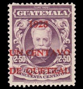 GUATEMALA STAMP 1928 SCOTT # 232. UNUSED.