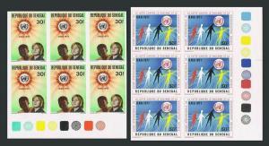 Senegal 342-343 imperf blocks/6,MNH.Michel 450-451.Against Racial Discrimination