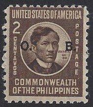 Scott O44 (Philippines) -- M,HR