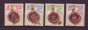 J24511 JLstamps 1984 germany DDR set mnh #2422-5 historic seals