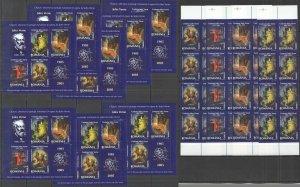 RM151 2005 ROMANIA CENTENARY JULES VERNE #5919-22 8(SET+BL352) MICHEL 160 EU MNH