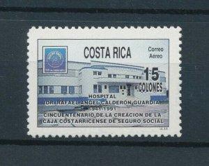 [104406] Costa Rica 1991 Hospital Dr. Calderon Guardia  MNH