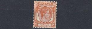 MALAYA  STRAITS SETTLEMENTS  1938 - 41  S G 280  4C ORANGE  MH