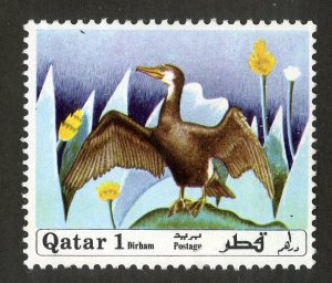 QATAR 238 MH SCV $2.50 BIN $1.15 BIRDS