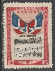 DOMINICAN REPUBLIC C57 VFU FLAG P292-9