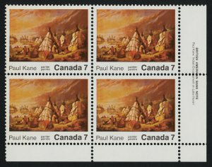 Canada 553 BR Plate Block MNH Art, Painting, Paul Kane