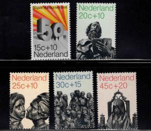 Netherlands Scott B470- B474 MNH** semi-postal University set